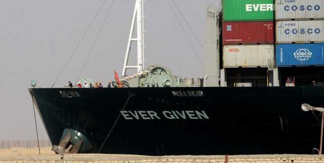 Заблокировавшее Суэцкий канал судно Ever Given прибыло в пункт назначения спустя 4 месяца