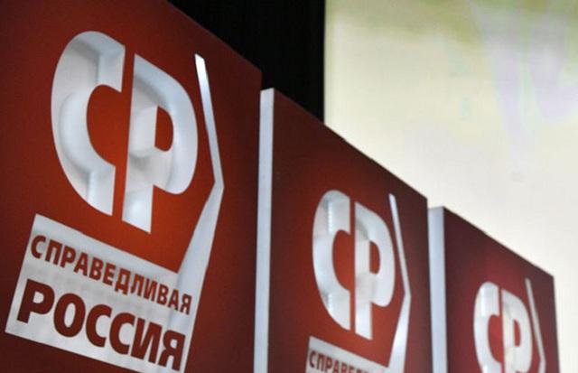 Обвиняемый в получении взятки в размере 3,5 млрд рублей Вадим Белоусов идёт в Госдуму при поддержке «Справедливой России – За правду»