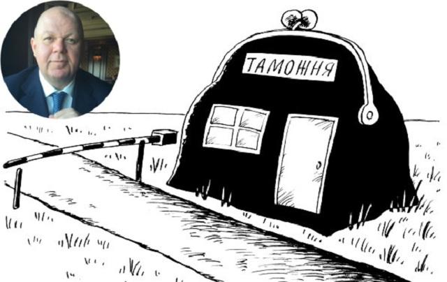 Владимир Юськив: «костяк» контрабандных схематозов Вовы Морды на Галицкой таможне