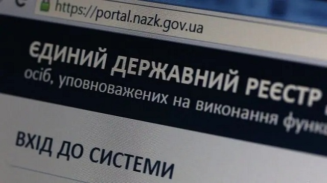 НАПК обнаружили нарушения в 64 е-декларациях чиновников на сумму более 255 млн гривен