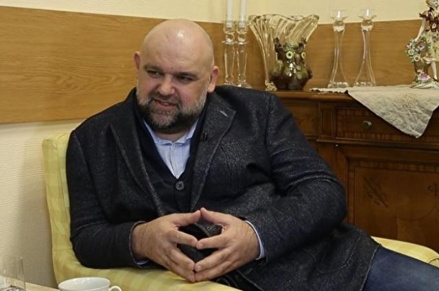 Проценко заявил, что Путин попросил его поменять систему здравоохранения