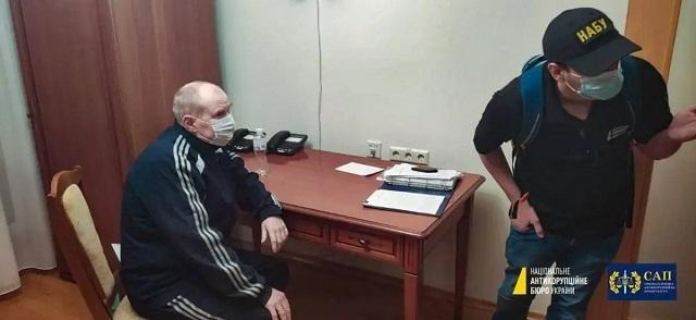 НАБУ задержало экс-судью Чауса в Феофании