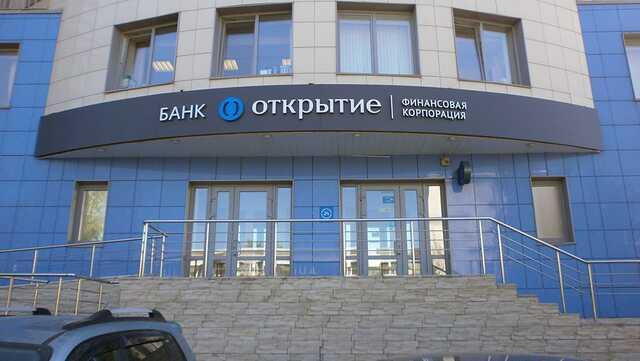 """Банк """"Открытие"""": лучше звоните Роме"""