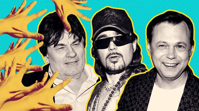 Пьер Нарцисс, Титомир и Крид: кто из российских звезд засветился в сексуальных скандалах