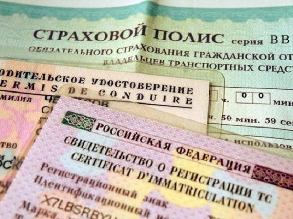 Центробанк назвал регионы - лидеры по мошенничеству с ОСАГО