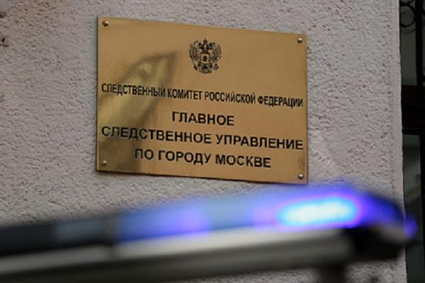 Бастрыкин поручил провести проверку после массовой драки мигрантов в Москве