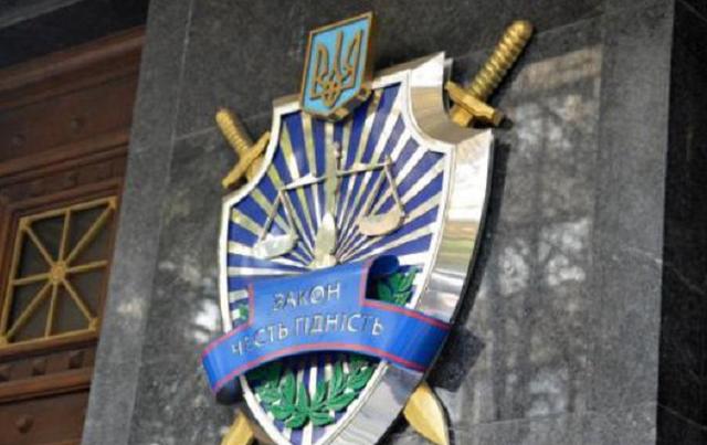 В Бердянске экс-прокурор признал вину в злоупотреблениях