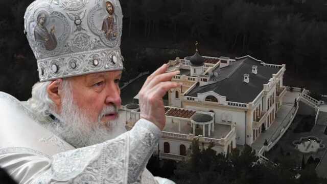 Роскошь без декларации: какое имущество прячет от паствы патриарх Кирилл