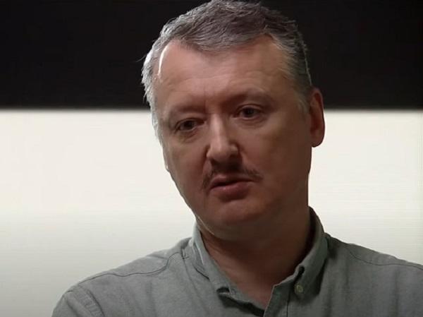 Россия отказала в допросе Игоря Стрелкова по делу малазийского «Боинга»