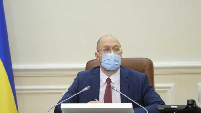 """Вместе со Шмыгалем: в """"Слуге народа"""" анонсировали отставку всего Кабмина"""