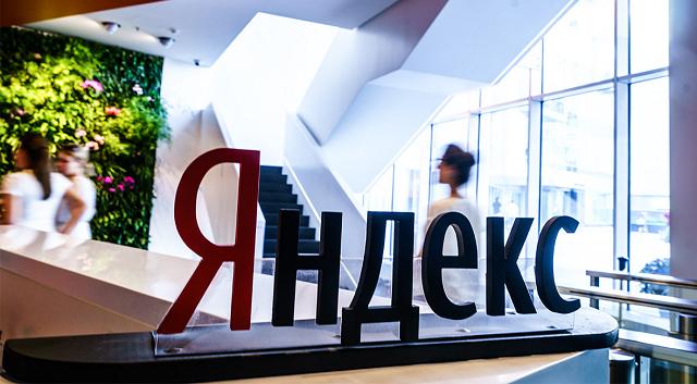 На «Яндекс» совершили крупнейшую DDoS-атаку в истории рунета