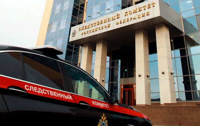 В Забайкалье завершено следствие по делу об убийстве главы УФСИН, застреленного в спину