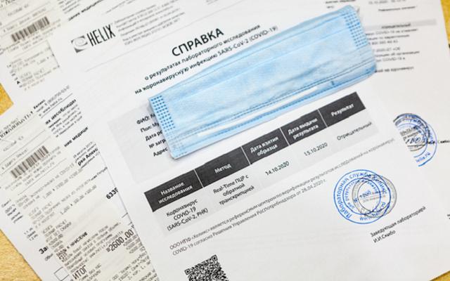 Москвичей оштрафовали на 21 млн рублей за отсутствие ПЦР-теста после поездок за границу