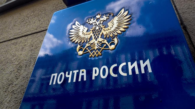 Сотрудников «Почты России» подозревают в хищении 2 млн с помощью лотерейных билетов
