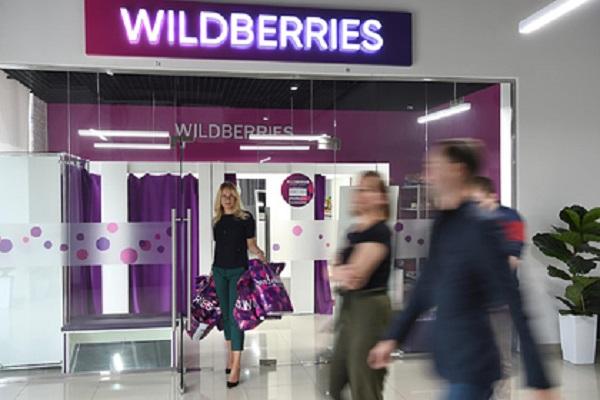 Центробанк отказался решать конфликт Wildberries с Visa и Mastercard
