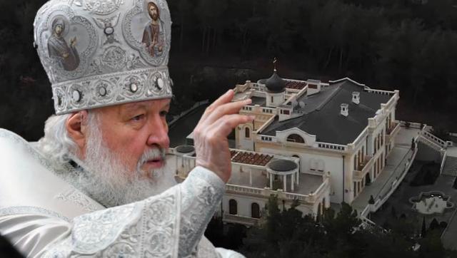 Патриарх или циничный барыга? Какие несметные богатства прячет Кирилл