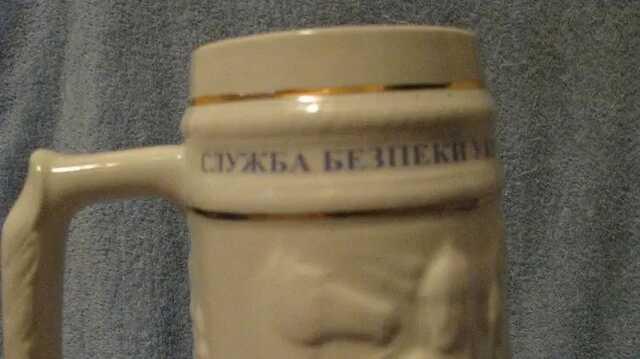 СБУ объявила тендер о покупке наборов стаканов для виски за 50 тысяч гривен