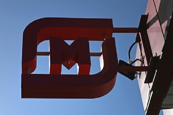 Занимавшаяся обработкой «Магнита» фирма рассказала о нарушении мер безопасности