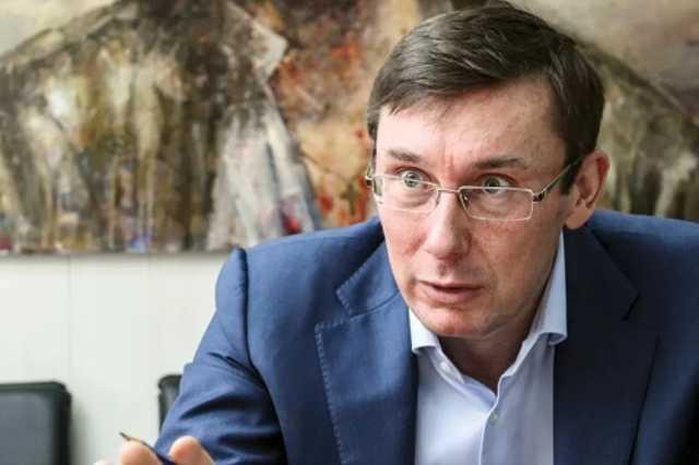 Сколько экс-генпрокурор Луценко «получил» с Вороненкова?