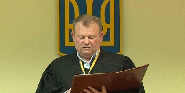Расследование загадочной смерти судьи Писанца взял под контроль Офис генпрокурора