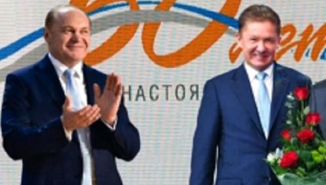 Паразиты «Газпрома». Как под носом у Миллера дербанили «Югорскремстройгаз»