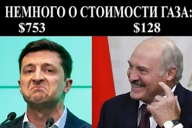 В России рассказали об «удачном троллинге» Зеленского Азаровым