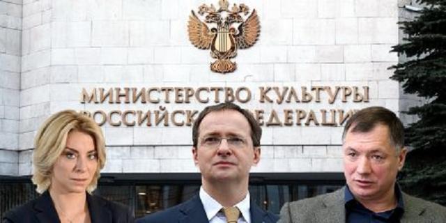Бонни и Клайд Мединского