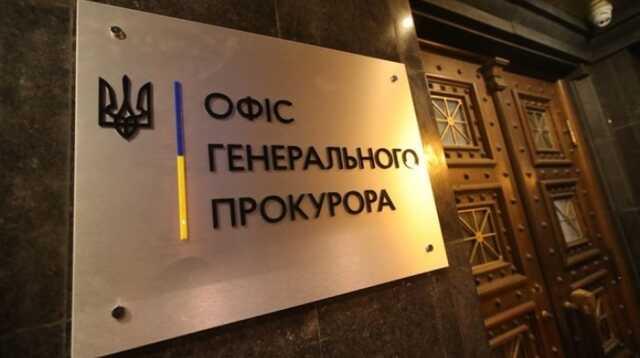 Убийство Черновола: у Венедиктовой не нашли кастет Голомши