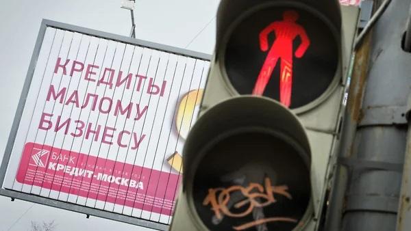 По делу АКБ «Кредит-Москва» первый пошел