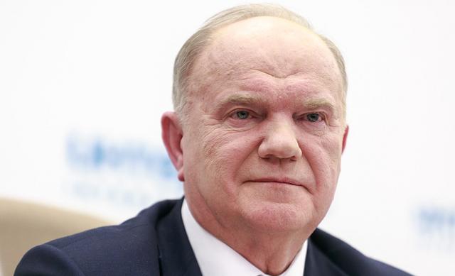 «Пора избавиться от всей шайки нацистов и фашистов»: Зюганов призвал власти РФ свергнуть Зеленского