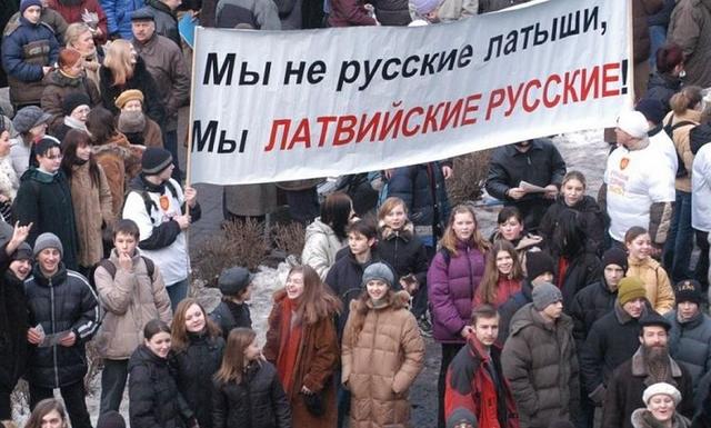 Русскоязычному населению Прибалтики предрекли исчезновение