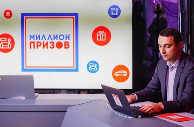 В Москве разыграли первые 10 квартир и 50 машин среди участников электронного голосования