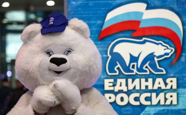Жителям Мособласти предлагают продать голоса за «Единую Россию» за 1000 рублей