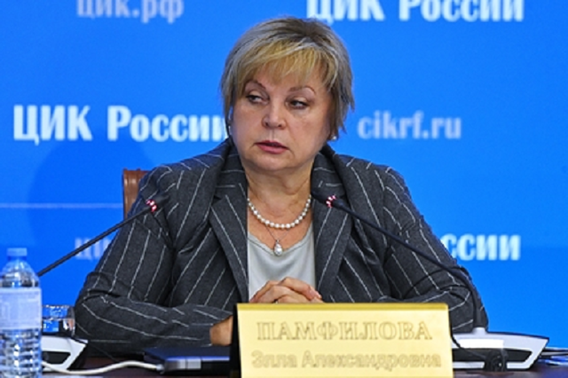 Памфилова уволила трех глав участковых комиссий на выборах после факта вбросов