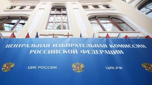 ЦИК России уличили в намеренном усложнении обработки данных со своего сайта