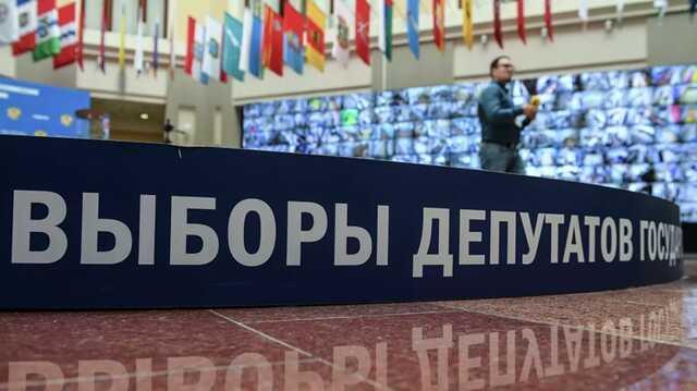 Появилось видео, где глава УИК в Петербурге признается, что «ошиблась» в данных избирателя