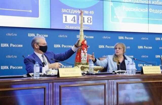 Памфилова оценила прозрачность избирательной системы в РФ: «Все дерьмо на поверхности»