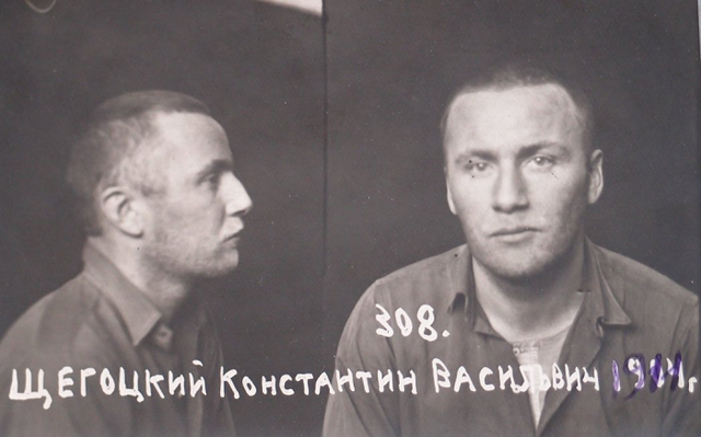 За что сидел легендарный киевский «динамовец» Константин Щегоцкий