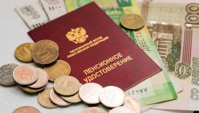 Правительство РФ не поддержало индексацию пенсий работающим пенсионерам