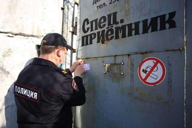 В Екатеринбурге по делу о взятке задержан высокопоставленный полицейский