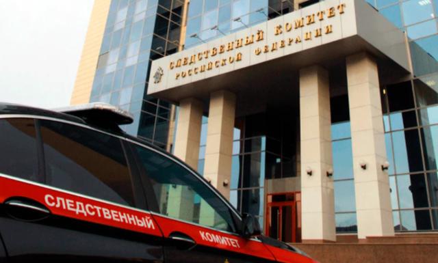 СКР проверит студента московского вуза из-за шутки про ружье