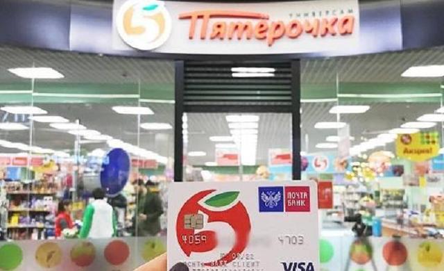 Могут ли мошенники украсть деньги с кобрендинговой карты «Пятёрочка» Почта Банка?