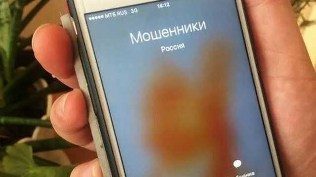 В Нижнем Новгороде мошенники обманули свыше сотни людей на 15 млн