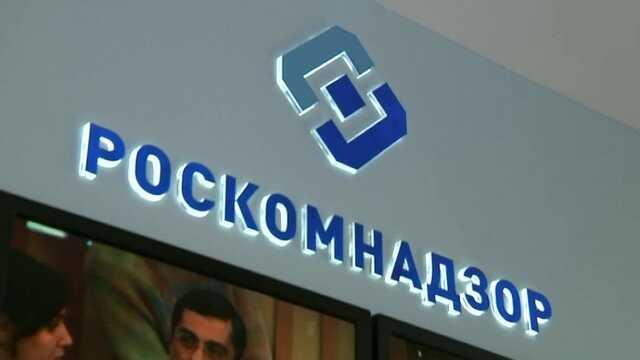 Роскомнадзор потребовал от Znak.com удалить новость о дефиците еды на Таймыре