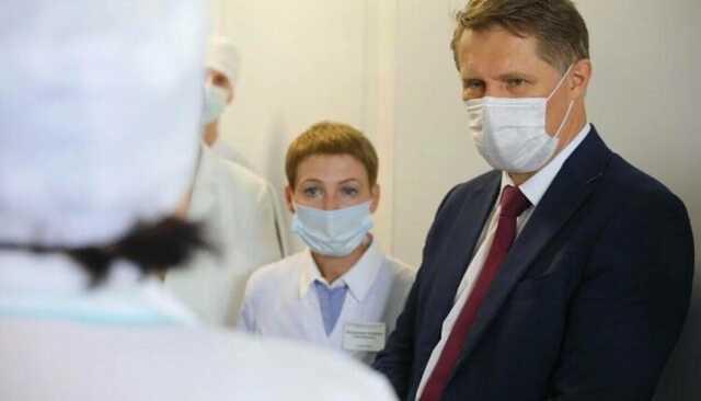 Глава Минздрава заявил об ухудшении ситуации с коронавирусом в России
