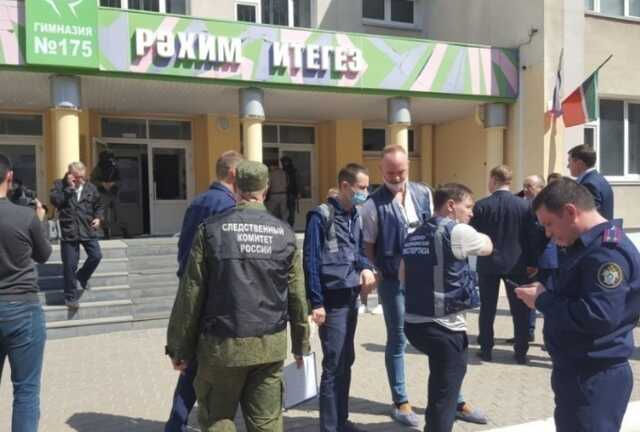 СК возбудил дело против директора гимназии, чьи действия спасли учеников от расстрела