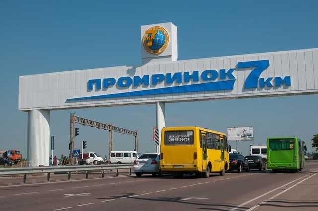 История войн за рынок «Седьмой километр»: подлоги, рейдерство, финансирование сепаратистов, Иванющенко и Галантерник
