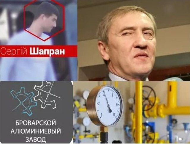 Сергей Шапран: что известно о газовом мошеннике и аферисте, которого 30 января вызывают в суд