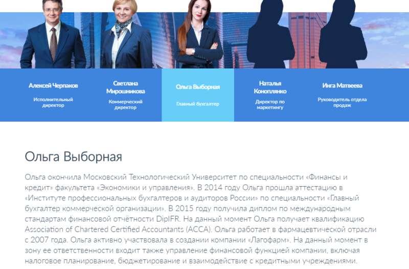 Депутат-антикоррупционер и его тайны