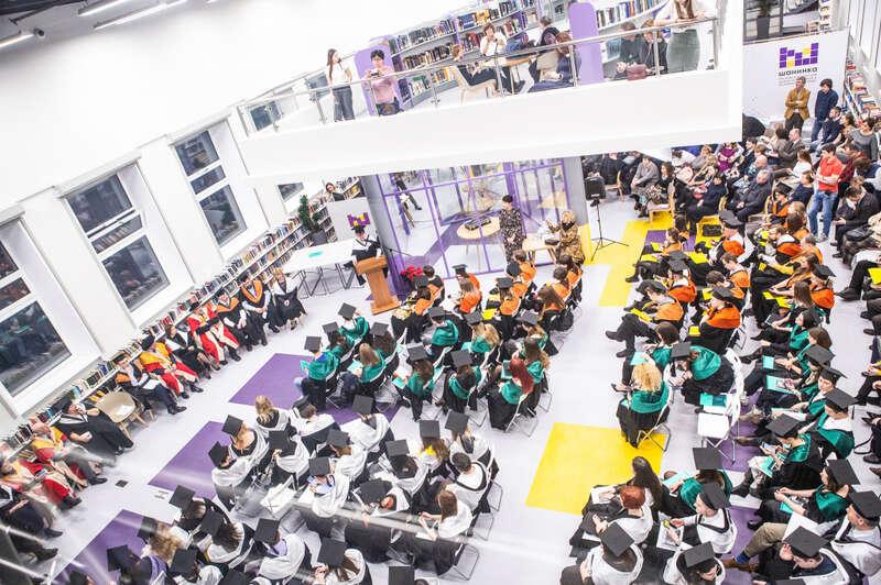 Московская высшая школа социальных и экономических наук (Шанинка). Фото © Московская высшая школа социальных и экономических наук